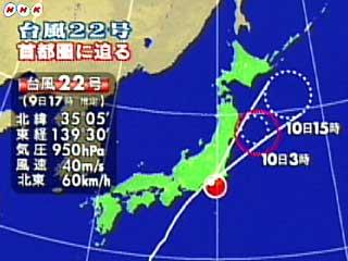 041009_taifu.jpg