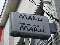 051213MARU03.jpg