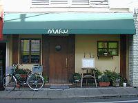 051213MARU04.jpg