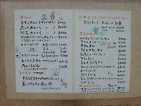 051213MARU05.jpg