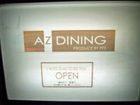 070609AZ-DINING02.jpg