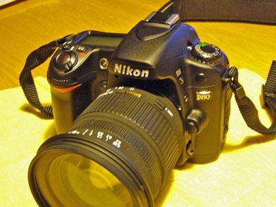 070630NiikonD80-01.jpg