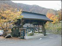 041031宝川温泉01.jpg