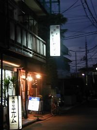 041211「竹よし」01.jpg