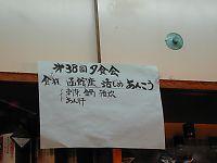 041211「竹よし」02.jpg