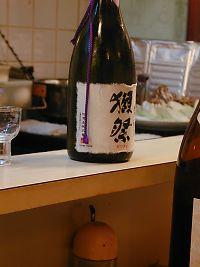 041211「竹よし」12.jpg