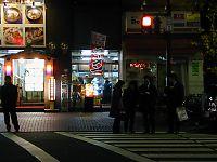 041222山田屋.jpg