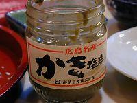 050108「竹よし」05.jpg