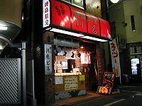 050121「川名」01.jpg