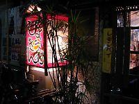 050205「ひょうきん村」01.jpg