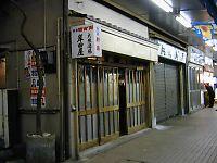 050205「岸田屋」01.jpg