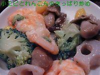 050209「刀削麺荘」04.jpg
