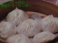 050209「刀削麺荘」08.jpg