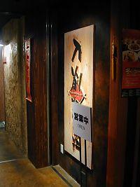 050209「刀削麺荘」01.jpg