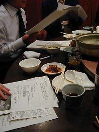 050209「刀削麺荘」02.jpg