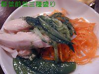 050209「刀削麺荘」03.jpg