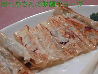 050209「刀削麺荘」10.jpg