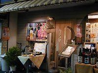 050215「カヤシマ」01.jpg