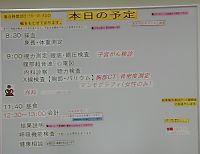 050314青山02.jpg