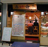 050311目黒・活01.jpg