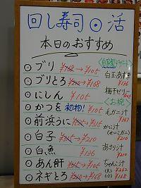 050311目黒・活02.jpg