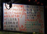 050326川名04.jpg