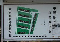050410中野03.jpg