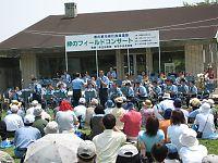 050429昭和記念公園02.jpg