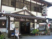 050504川原湯温泉06.jpg