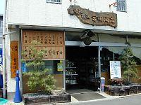 050521宮田酒店01.jpg