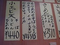 050829とんがらし07.jpg