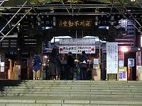 051215深川不動01.jpg