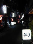 051215辰巳新道01.jpg