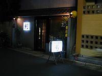051210剣01.jpg