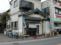 051211きくや01.jpg