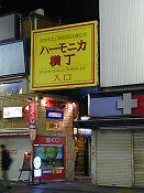 060302てっちゃん03.jpg