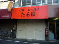 060819赤羽02.jpg