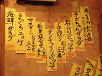 060901じまん家07.jpg