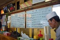 070116ひの食堂02.jpg