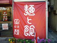 070313笑顔09.jpg