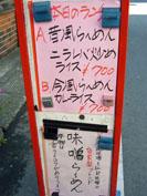 070313笑顔01.jpg