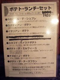 070419じじとばば04.jpg