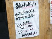 070419じじとばば02.jpg
