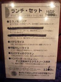 070419じじとばば03.jpg