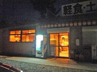 070504中村農場01.jpg