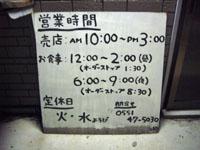 070504中村農場03.jpg