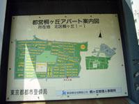 070508桐ヶ丘団地04.jpg