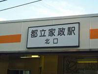 070512竹よし食事会01.jpg