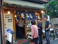 070512竹よし食事会02.jpg
