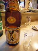 070512竹よし食事会15.jpg